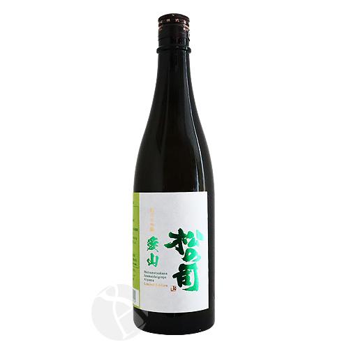 松の司 純米大吟醸 愛山 2020 720ml まつのつかさ