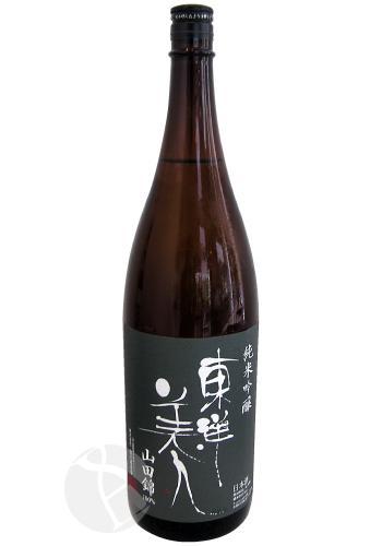 東洋美人 純米吟醸  1800ml :とうようびじん