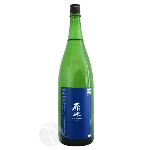 特別誂 雁木 ANOTHER Kansai 純米酒 1800ml がんぎ アナザー かんさい