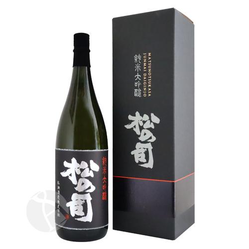 松の司 大吟醸純米 黒 1800ml 化粧箱入り