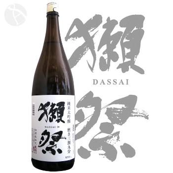 獺祭 純米大吟醸 磨き三割九分 1800ml だっさい 39 旭酒造 日本酒 山口県