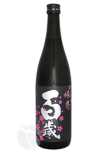 百歳 漆黒 特別純米 夜桜ラベル 720ml ひゃくさい