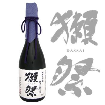 獺祭 純米大吟醸 磨き二割三分 720ml だっさい 23 旭酒造 日本酒 山口県