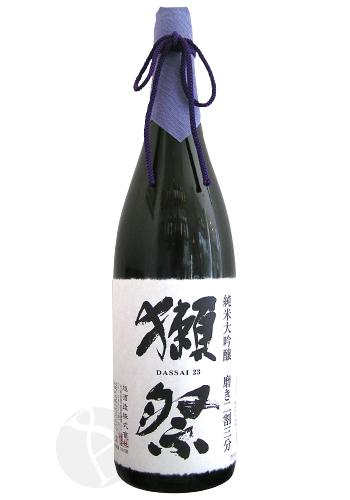 獺祭 純米大吟醸 磨き二割三分 1800ml だっさい 23 旭酒造 日本酒 山口県