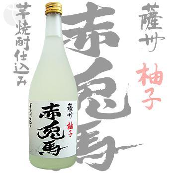 薩州 芋焼酎仕込 赤兎馬 柚子 720ml :せきとば