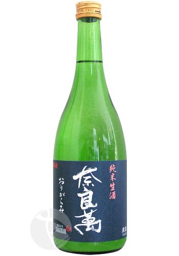 奈良萬 純米生酒 おりがらみ 720ml ならまん