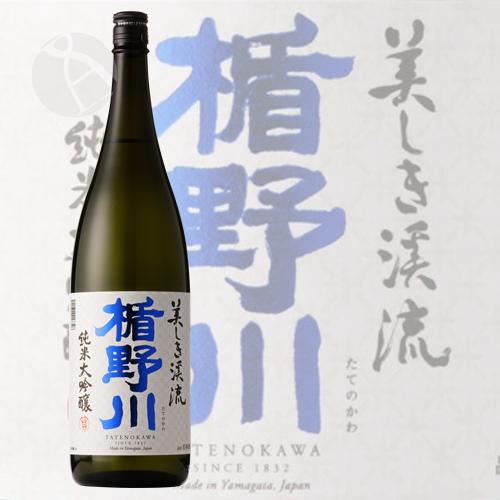 楯野川 純米大吟醸 中取り 美山錦 1800ml たてのかわ みやまにしき なかどり