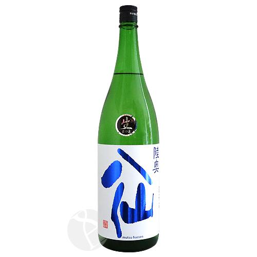陸奥八仙 ヌーボー特別純米生原酒 直汲み 1800ml 生酒 むつはっせん