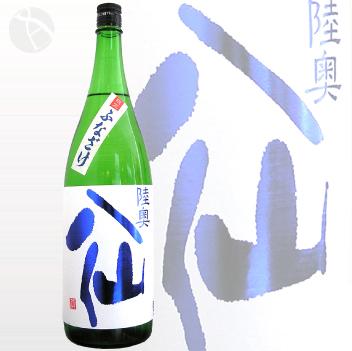 陸奥八仙 青ラベル 槽酒 特別純米 無濾過生原酒 1800ml :むつはっせん ふなざけ