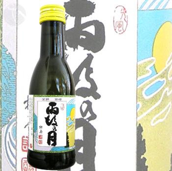 レトロラベル瓶 雨後の月 特別純米酒 180ml :うごのつき