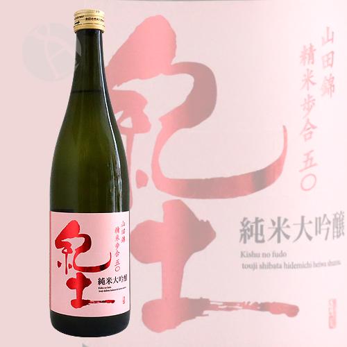 紀土 -KID- 純米大吟醸 720ml きっど