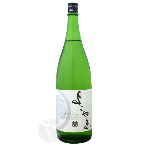 日本酒 よこやま 等外 生酒 1800ml