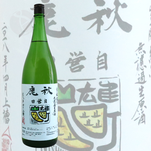秋鹿 雄町・山田錦 生もと無濾過生原酒 GOLDEN COMBI 1800ml あきしか
