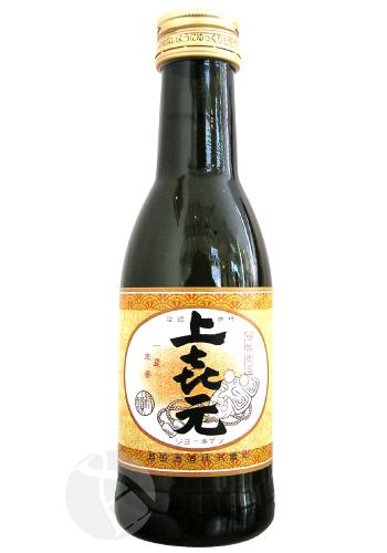 レトロラベル瓶 上喜元 特別純米酒 180ml :じょうきげん
