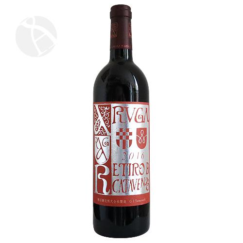 ≪赤ワイン≫ ARUGA RETIRO D CATAVENTO 2017 アルガ レティーロ デ カタベント 750ml