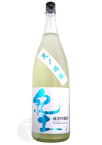 紀土 -KID- 純米吟醸 夏ノ疾風 1800ml きっど