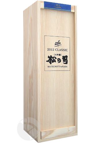 松の司 大吟醸 Classic 2012 1500ml  ≪専用カートン入り≫