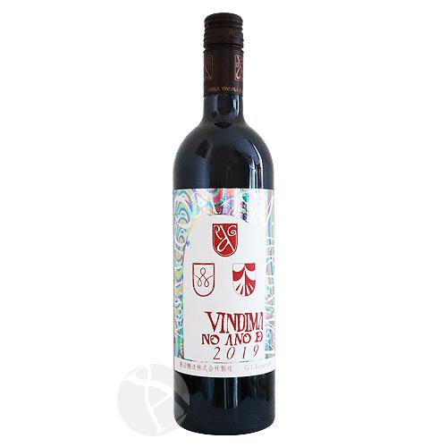 ≪赤ワイン≫ アルガーノ ベリーA 2019 750ml ARUGANO Bailey A 2019