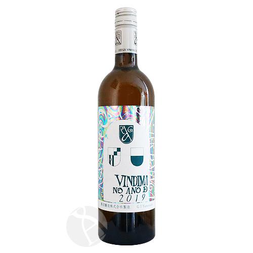 ≪白ワイン≫ アルガーノ 甲州ヌーボ 2019 750ml