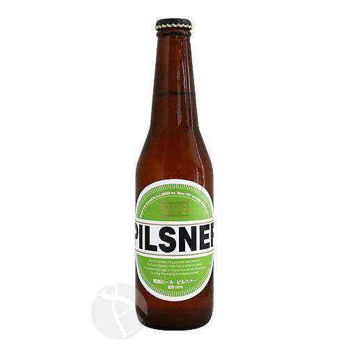 【クール便配送】≪地ビール≫ 箕面ビール ピルスナー 330ml