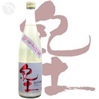 紀土 -KID- 純米吟醸 にごりざけ生 720ml きっど