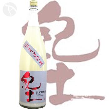 紀土 -KID- 純米吟醸 にごりざけ生 1800ml きっど