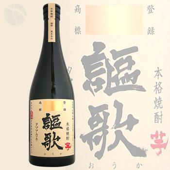 ≪芋焼酎≫ 本格焼酎 謳歌 タマアカネ 720ml
