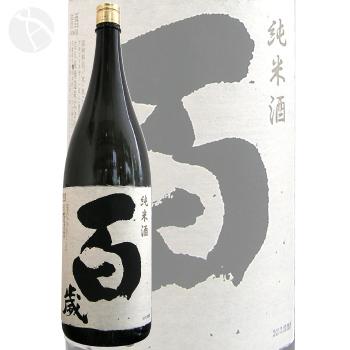 百歳 純米酒 1800ml ひゃくさい