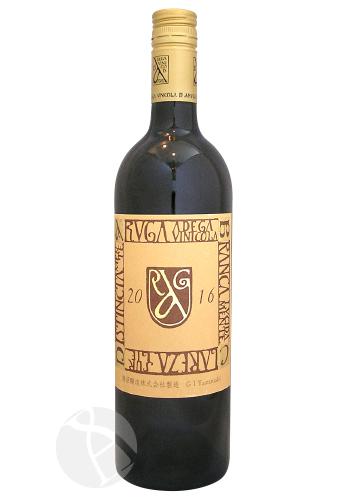 ≪白ワイン≫ ARUGABRANCA CLAREZA DISTINCTAMENTE 2016 750ml :アルガブランカ クラレーザ  ディスティンタメンテ 2016