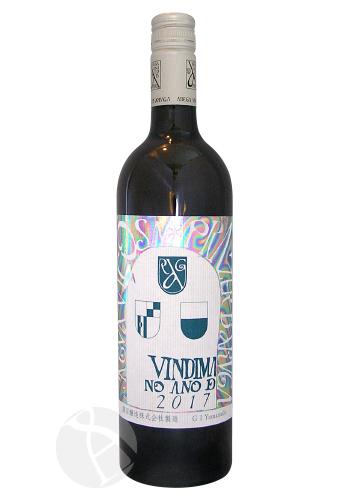 ≪白ワイン≫ アルガーノ 甲州ヌーボ 2017 750ml