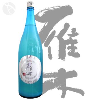 雁木 スパークリング 純米 発泡にごり生原酒 1800ml がんぎ