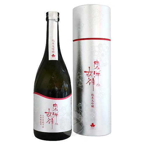 東洋美人 東洋の女神 純米大吟醸 720ml 化粧箱入り とうようのめがみ