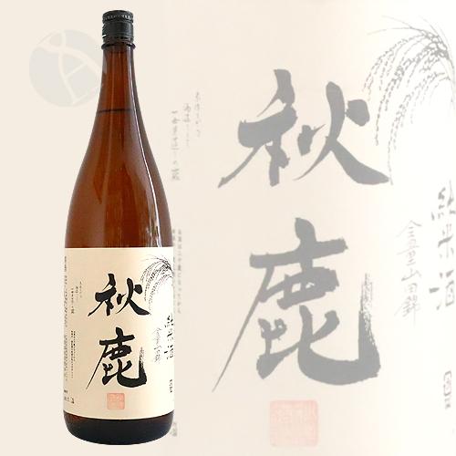 秋鹿 純米酒 山田錦 稲穂ラベル 1800ml あきしか