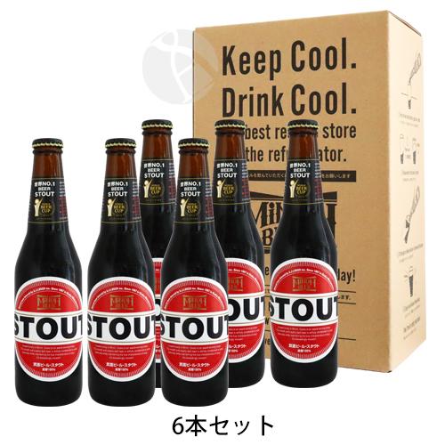 【クール便配送】≪地ビール≫ 箕面ビール スタウト 330ml×6本セット(専用化粧箱入り)