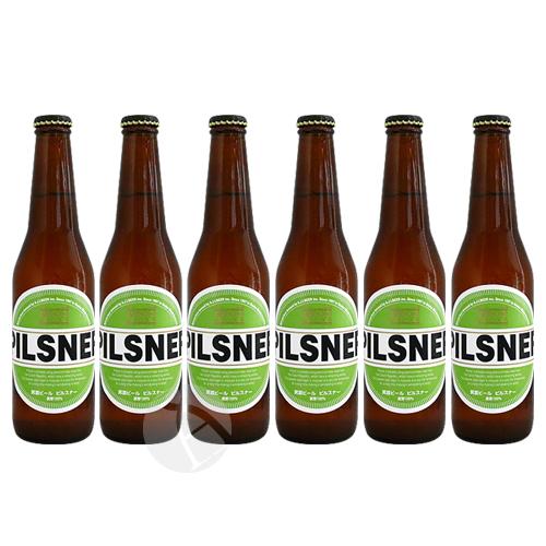 【クール便配送】≪地ビール≫ 箕面ビール ピルスナー 330ml×6本セット(専用化粧箱入り)