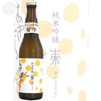 安芸虎 純米吟醸 「素」 発泡うすにごり活性生酒 330ml :あきとら そ