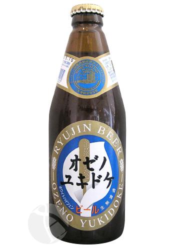 ≪地ビール≫ オゼノユキドケ ホワイトバイツェン 330ml