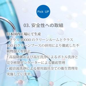 iMist ギガメンソールレモンミックス 15ml 3本セット
