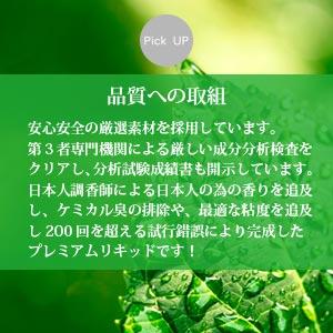 iMist プルームテックプラス専用 グリーンアップル 60ml