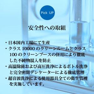 iMist プルームテックプラス専用 メロン 60ml