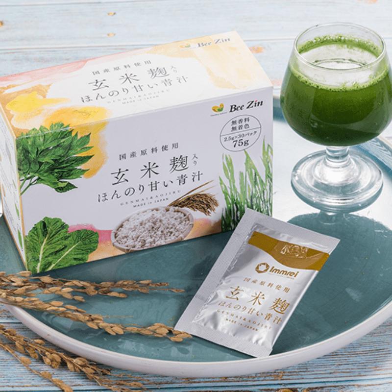 【定期購入】玄米麹入り ほんのり甘い青汁 2.5g x 30パック
