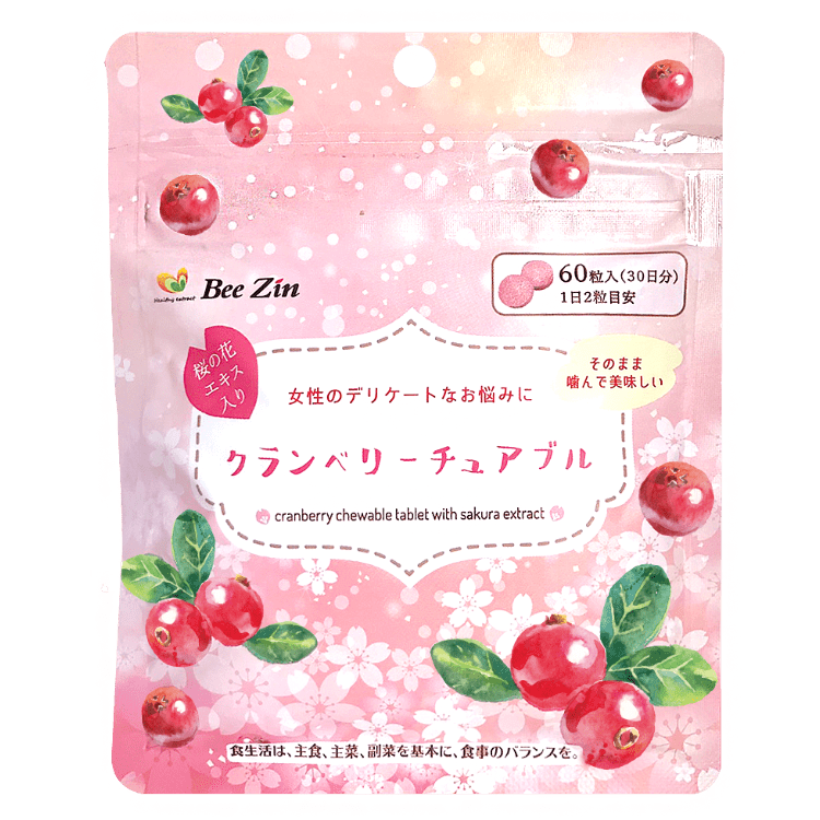 【通常購入】クランベリーチュアブル 0.5g × 60粒