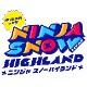 REWILD NINJA SNOW HIGHLAND 超早割シーズン券<小人>