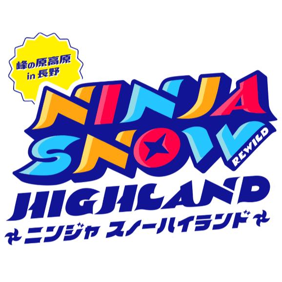 REWILD NINJA SNOW HIGHLAND 早割シーズン券<シニア>
