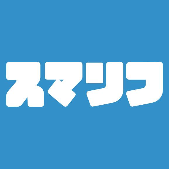 【スマリフ】北信州 木島平スキー場 リフト1日券3枚綴り<全日┃大人>