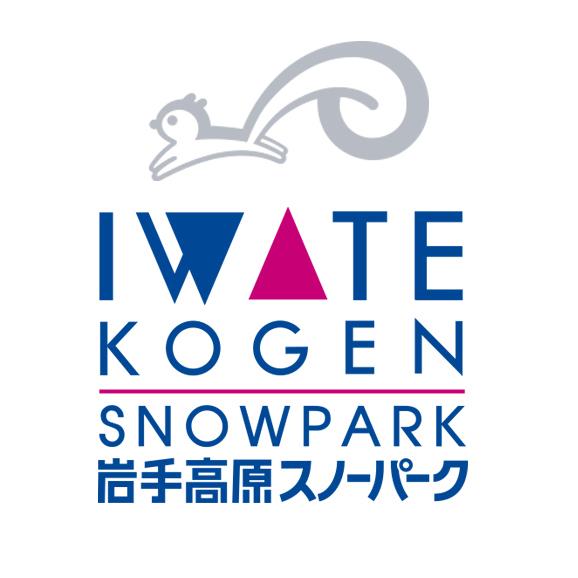 岩手高原スノーパーク 【10月限定】早割シーズン券<大人>