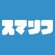 【スマリフ】プリンス×東急×NSD 共通1日券<全日>