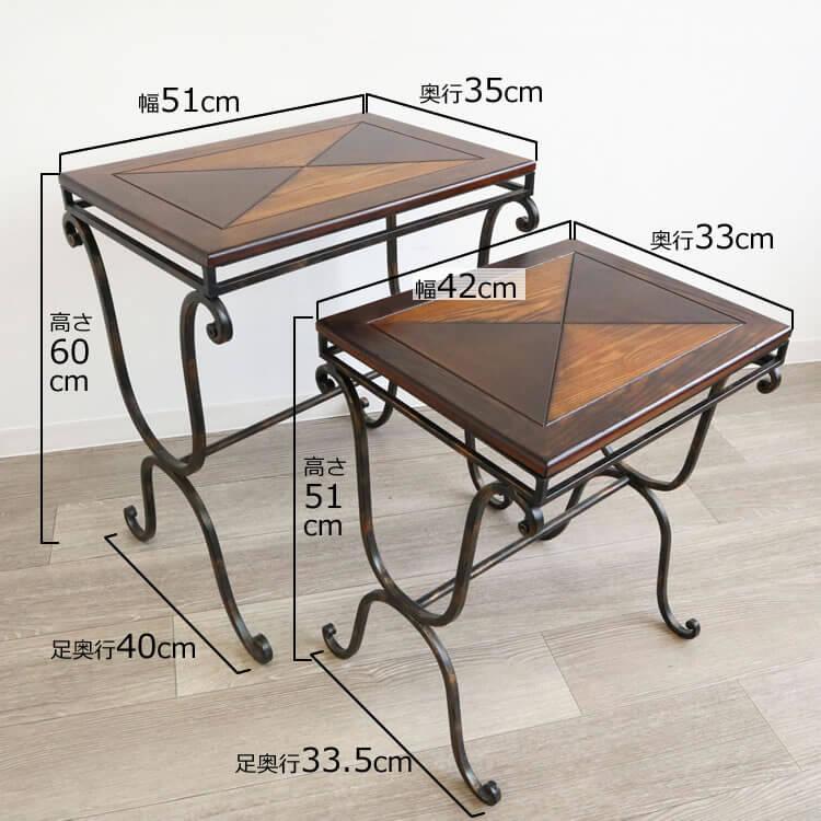 アンティーク調 ネストテーブル 2個セット