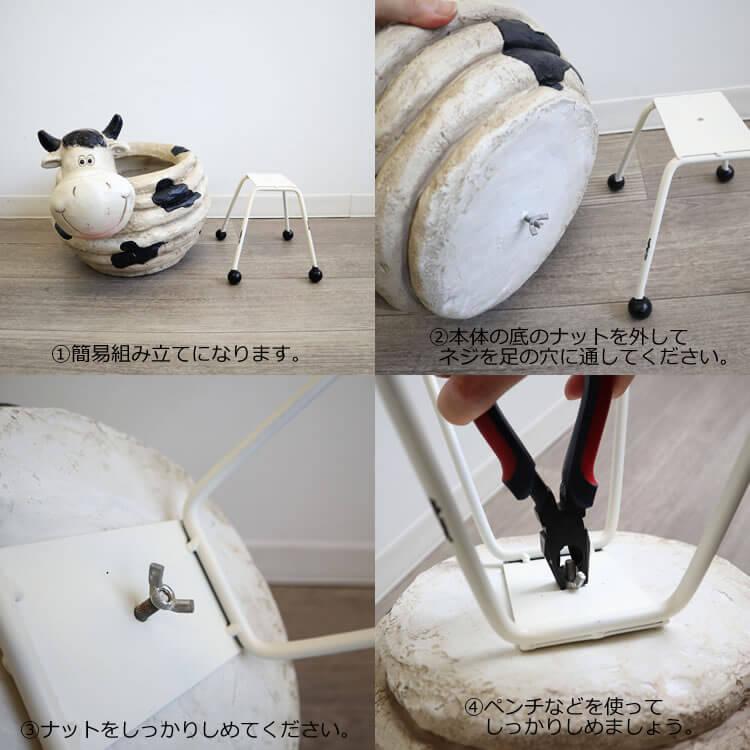 プランター 鉢カバー ウシ