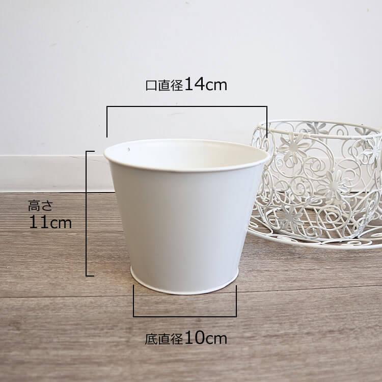 ティーカップ型プランター 鉢カバー ホワイト